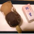 20080917(和菓子)