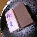 20080924(和菓子2)