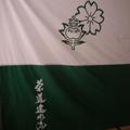 20081012(宝福寺2)