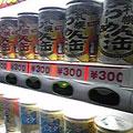 20090314(ラーメン缶)
