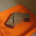 20090603(お道具)