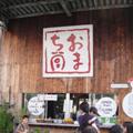 20090613(アポロ9)