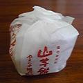 20091119(山芋餅)
