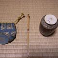 20070228(お道具)