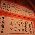 20070323(麺のかたさ)